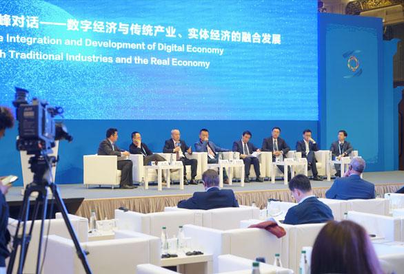 徐少春出席2018世界互联网大会 对话新时代的数字经济