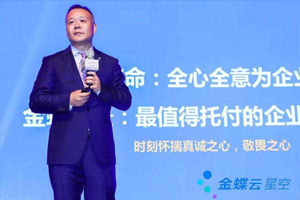 金蝶软件(中国)有限公司总裁孙雁飞