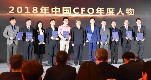金蝶林波榮獲2018中國CFO十大人物