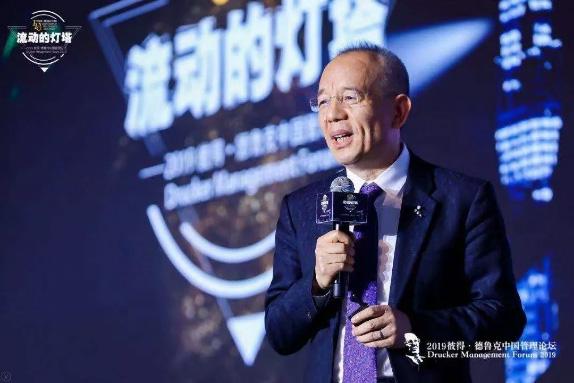 金蝶荣获彼得·德鲁克中国管理奖